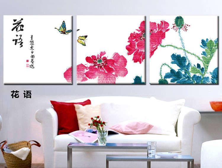 Quadros de flores na decoração
